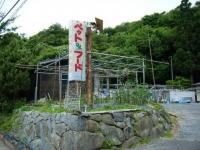 2018-06-15しろぷーうさぎ03