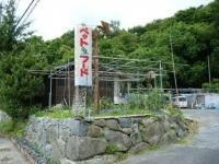 2018-06-16しろぷーうさぎ03