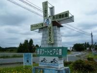 2018-06-16登米市南方花菖蒲の郷-しろぷーうさぎ001