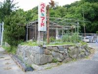 2018-06-17しろぷーうさぎ03