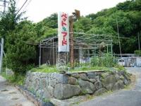 2018-06-18しろぷーうさぎ03