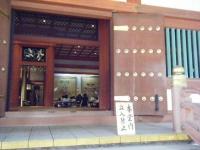 2018-06-30平泉-毛越寺アヤメ祭り-しろぷーうさぎ018