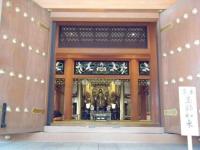 2018-06-30平泉-毛越寺アヤメ祭り-しろぷーうさぎ016