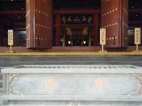 2018-06-30平泉-毛越寺アヤメ祭り-しろぷーうさぎ015