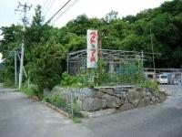 2018-07-05しろぷーうさぎ03