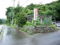 2018-07-07しろぷーうさぎ-重箱石03