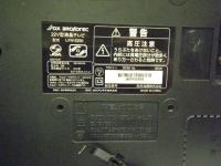 DX22V型液晶テレビLVW-225K重箱石07