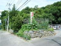 2018-07-1し4ろぷーうさぎ-重箱石03