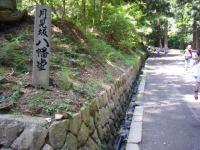 2018-07-14重箱石しろぷーうさぎ・中尊寺ハス祭り013