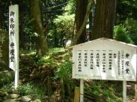 2018-07-14重箱石しろぷーうさぎ・中尊寺ハス祭り021