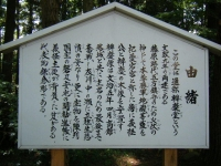 2018-07-14重箱石しろぷーうさぎ・中尊寺ハス祭り027