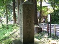 2018-07-14重箱石しろぷーうさぎ・中尊寺ハス祭り048