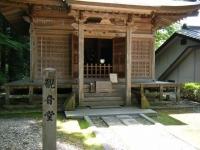 2018-07-14重箱石しろぷーうさぎ・中尊寺ハス祭り065
