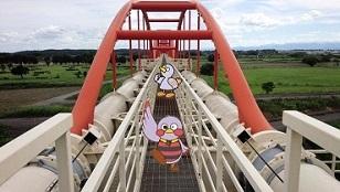 荒川水管橋見学会