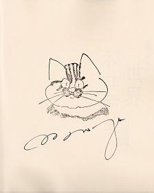 岩合光昭サイン 世界ネコ歩き -2-