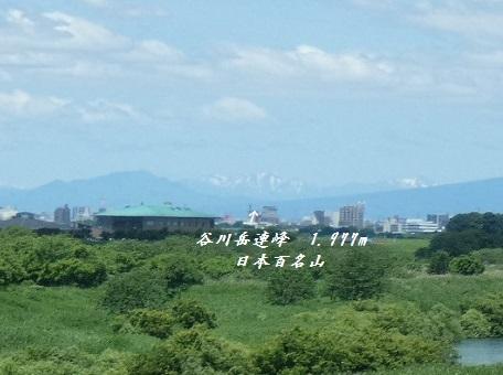 19谷川岳連邦.