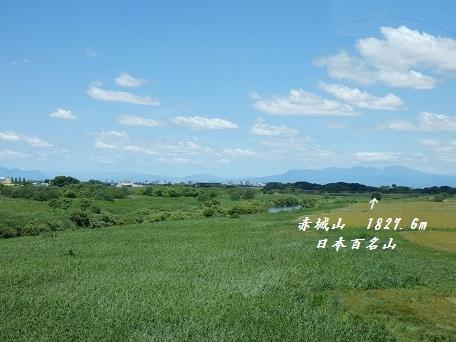 14赤城山