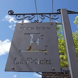 22 安曇野のイタリア料理店