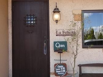 23 イタリア料理店入口