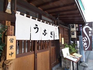 6小川菊 表