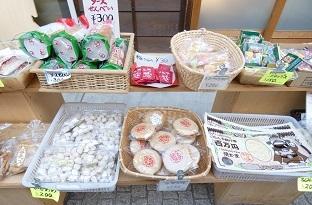 29菓子屋横丁
