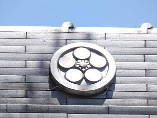 ④法要寺紋ー2-