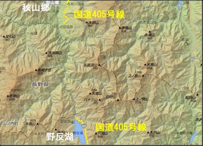 akiyamagou003-1
