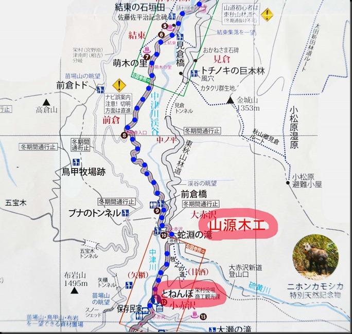 akiyamagou011