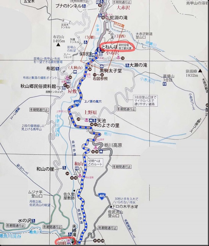 akiyamagou012