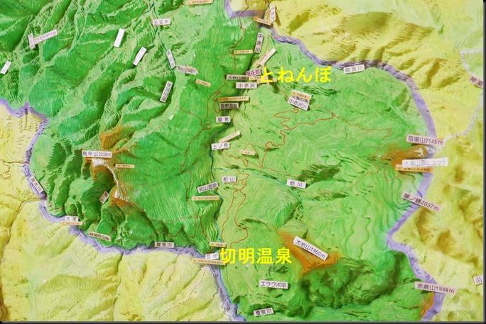 akiyamagou013