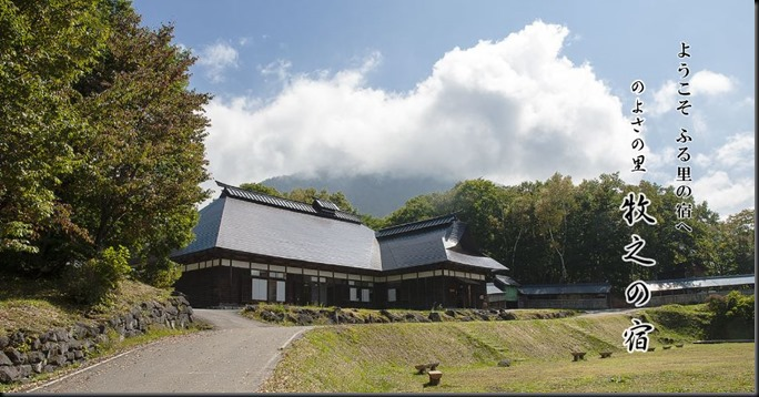akiyamagou017