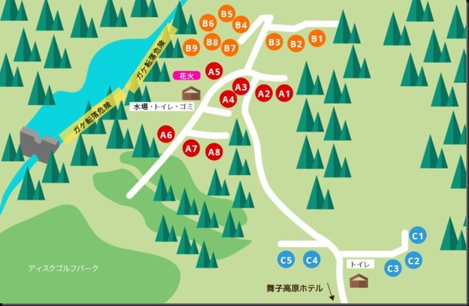 akiyamagou024