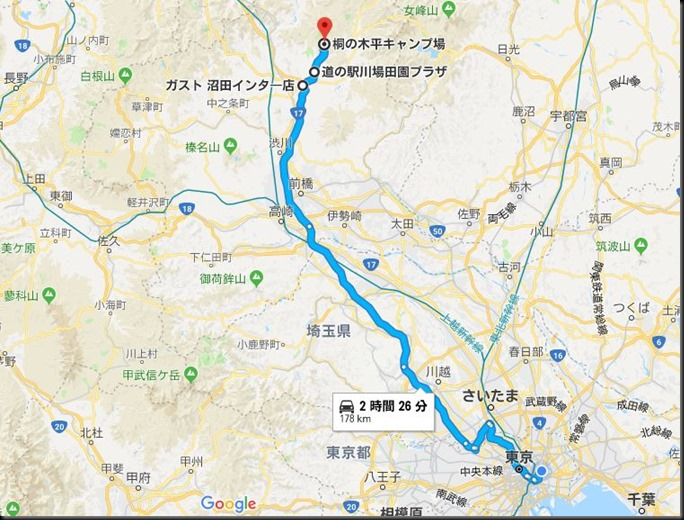 kirinokidaira201806-003