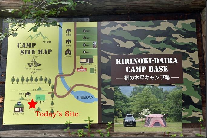 kirinokidaira201806-004-1