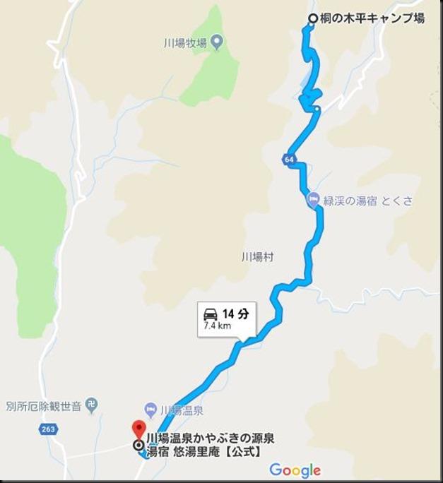 kirinokidaira201806-016