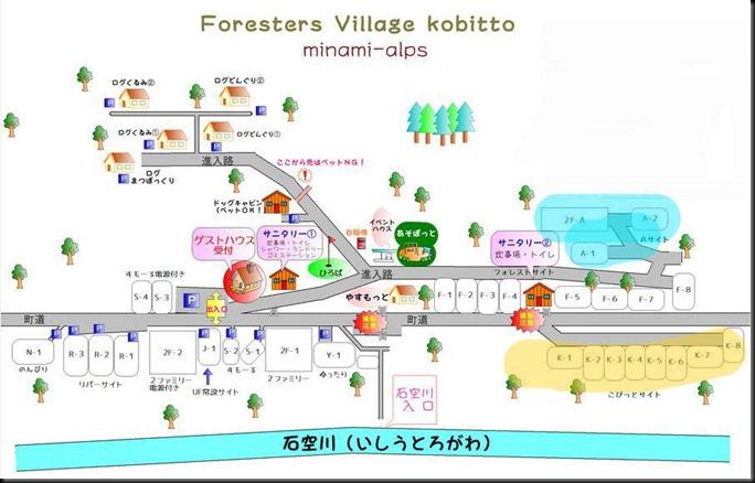 kobitto2010804-03-1