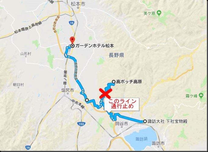 konasidaira201807-011-1
