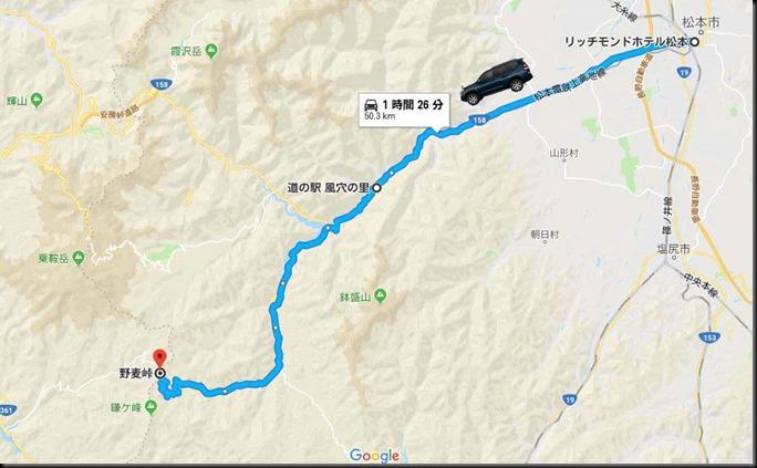 nagano201807-02