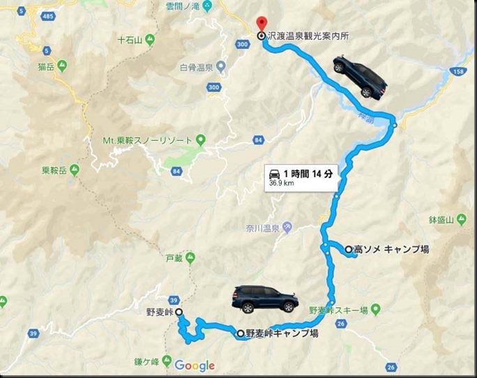 nagano201807-03
