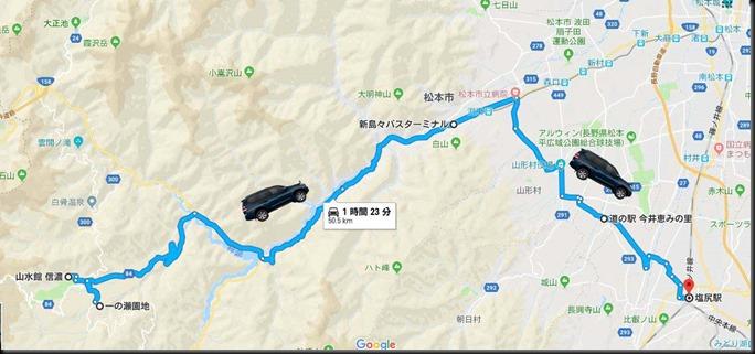 nagano201807-07