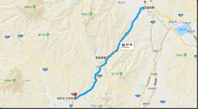 nagano201807-08