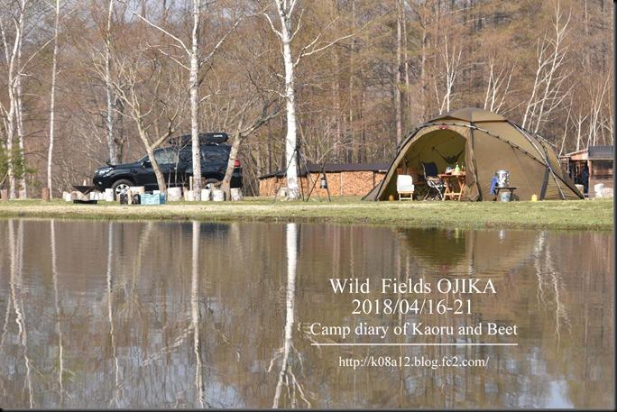 ojika2010804-02