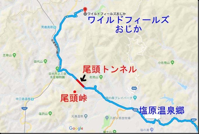 ojika2010804-04-1