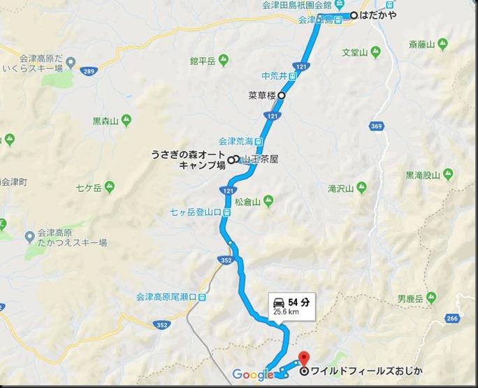 ojika2010804-05