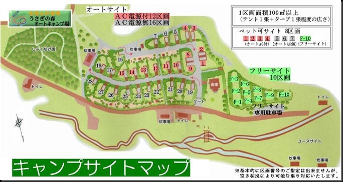 ojika2010804-06