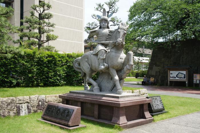 福井城01