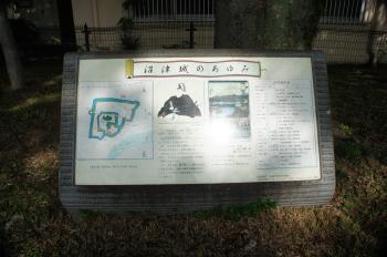 沼津城02