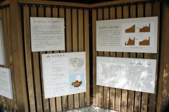 伊豆長浜城03