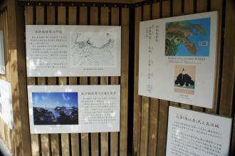 伊豆長浜城04