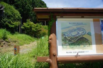 三河亀山城01
